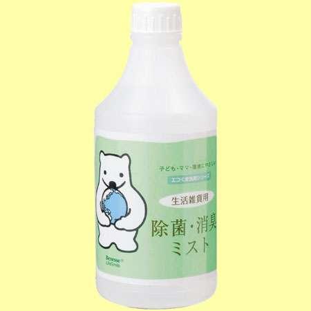 【SALE】子どもがさわるものに 除菌消臭ミスト 替えボトル たまひよSHOP