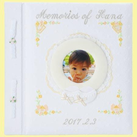 【送料無料】刺繍名入れアルバム ホワイト たまひよSHOP