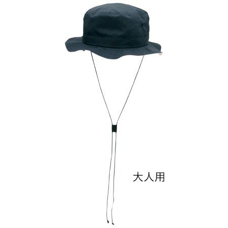 アーバンリサーチドアーズ サイズ調整ができるUVカット帽子 大人用 たまひよSHOP