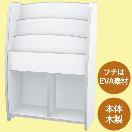 【送料無料】EVAキッズマガジンラック ホワイト たまひよSHOP