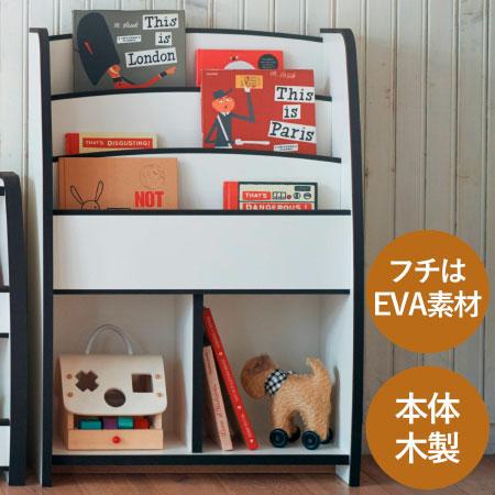 【送料無料】EVAキッズマガジンラック ブラウン たまひよSHOP