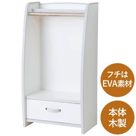 【送料無料】EVAキッズハンガーラック ホワイト たまひよSHOP