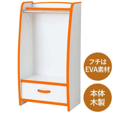 【送料無料】EVAキッズハンガーラック オレンジ たまひよSHOP