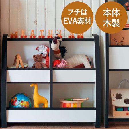 EVAキッズおもちゃ箱 ブラウン