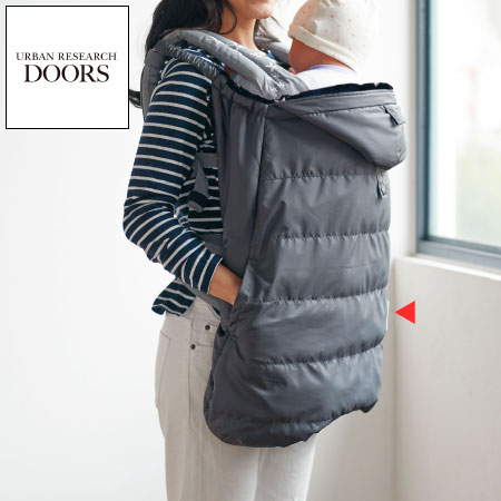 アルミシート入りで抜群の保温性! 秋冬のお出かけの必需品「防寒ケープ」が 人気ブランド「アーバンリサーチドアーズ」とのコラボで登場! パパと共有できるシンプルデザインが、毎年大好評の防寒ケープがさらにパワーアップ! ・アルミシート入りで最大+4.9℃*1の蓄熱保温性 ・軽くて暖かいファイバーダウン使用でふんわり暖か ・ユニセックスなデザインでパパも使える ・約440g軽量でコンパクトに畳めるから、持ち運びもらくちん。 ・丸洗いOKでいつでも清潔! ・デカクリップで厚手の抱っこひもにもつけられる ・はっ水加工で雨の日も使えて安心 <防寒ケープとは?> 秋冬の赤ちゃんとのお出かけの必需品!冬は寒い…といえども、屋外、移動中の電車内、お出かけ先での室内など、場所によって温度変化が大きい昨今は、赤ちゃんに厚着させるよりもシチュエーションに合わせてこまめに&簡単に着脱できるケープがとっても便利です。 先輩ママの声をもとにつくった、たまひよSHOPのケープは「暖かさ」「軽さ」「使いやすさ」「ケアしやすさ」など、こだわりの工夫がいっぱい。デザインでパパ&ママで兼用しやすく、おしゃれなデザインにこだわっています。 〈最大+4.9℃※の蓄熱保温性について〉 風を通しにくいタフタ生地と、やわらかなフリース生地の間に、ファイバ-ダウンパックを詰め、さらに蓄熱保温効果のあるアルミシートを内蔵しました。ファイバーダウンは、洗濯が可能なうえ、あたたかく軽いのが特長。さらにアルミシートを内蔵することで、実験では最大で4.9℃※の蓄熱保温性が確認されました。真冬や雪の日にも安心