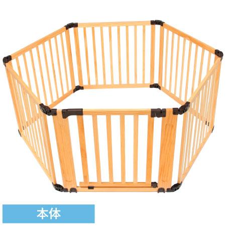 たためる木製サークルフレックスDX 本体 たまひよSHOP