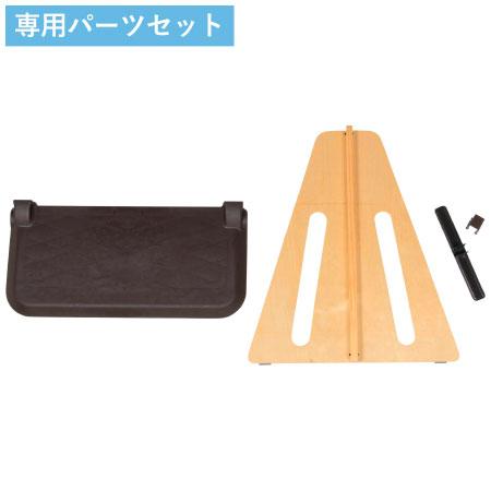たためる木製サークルフレックスDX 専用パーツセット たまひよSHOP