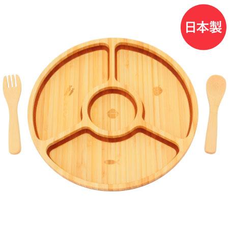 日本製竹食器バランサーセット(レシピ本付き) たまひよSHOP