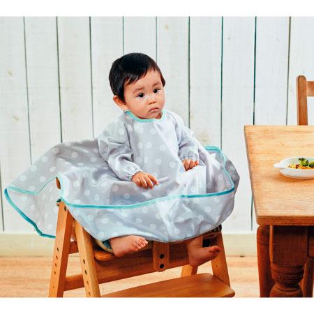 赤ちゃんを360度カバーできるお食事エプロン たまひよSHOP