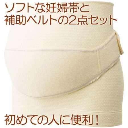 初めての人に便利なセット。らくちん妊婦帯+補助腹帯 ソフトな妊婦帯と補助腹帯のセット。初期には妊婦帯のみ着用。後期は補助腹帯も加えて下腹部からしっかり支えます。妊婦帯は、伸縮性が高く、おなかへの負担が少ないタイプです。ウエスト部分に平たいゴムが入っていてズレ落ちをカバー。モコモコのパイル素材の補助腹帯がおなかを衝撃からガード。また、おなかを下から支え、腰への負担を軽減してくれます。2点セット ※サイズ選びに迷ったら…こちら ※返品不可商品です(不良品以外)。詳細は こちら 。●サイズ(cm)/【M-L】腹囲78-110・ヒップ85-103 ●セット内容/本体、補助腹帯 ●素材/本体:綿93%・ナイロン5%・ポリウレタン2%、補助腹帯表側:ナイロン100%、補助腹帯裏側:綿100% ●ブランド/犬印本舗 ●生産国/日本 ■手洗い可 ■産前 ■ナイロン使用 ■返品不可