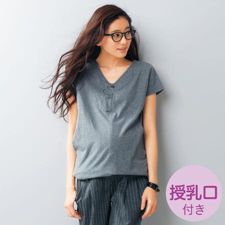 授乳口つきメガネプリントTシャツ 杢グレー