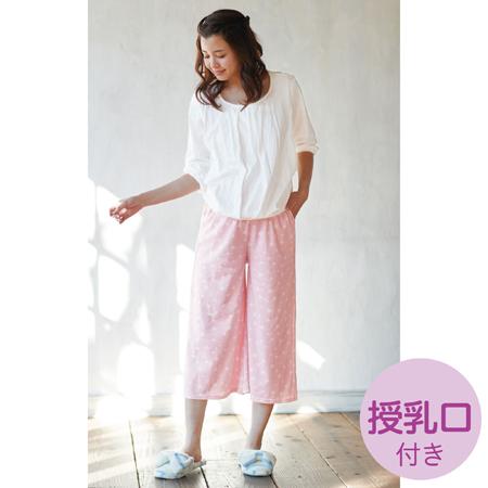 星柄ガウチョルームウェア 杢調ピンク たまひよSHOP