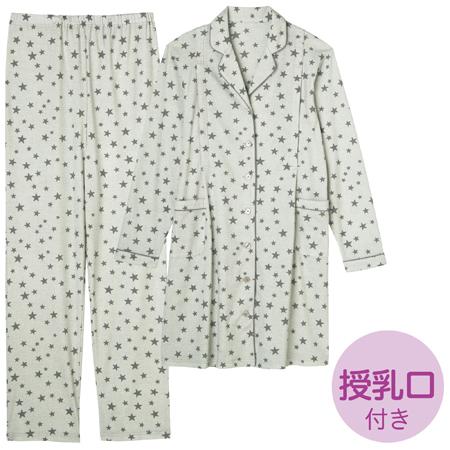 襟付き星柄パジャマ 杢調グレー たまひよSHOP