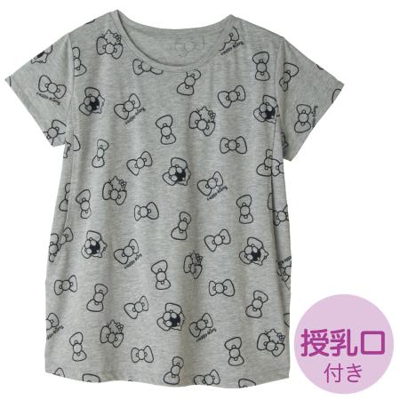 ハローキティ 授乳口つきTシャツ 杢グレー