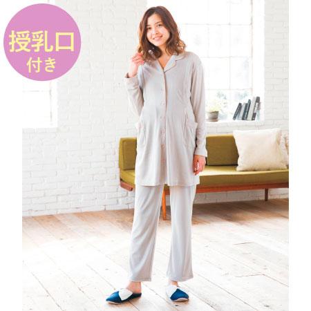 【ミルクム】肌にやさしいソフトスムースパジャマ ライトグレー たまひよSHOP