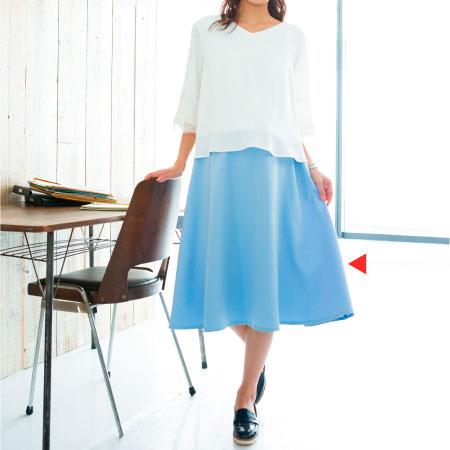 Petit Coccon オフィスで使える美脚フレアスカート サックス たまひよSHOP