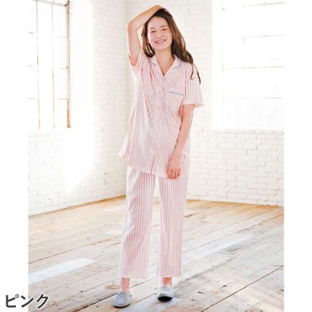 授乳口つき天竺ストライプ柄パジャマ ピンク たまひよSHOP