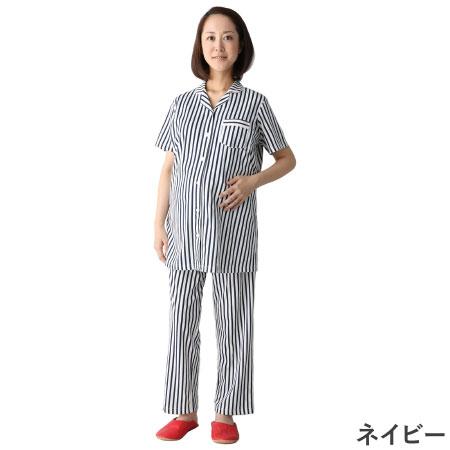 授乳口つき天竺ストライプ柄パジャマ ネイビー たまひよSHOP