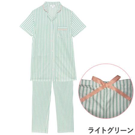授乳口つき天竺ストライプ柄パジャマ ライトグリーン