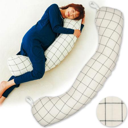 【送料無料】丸洗いで清潔!妊娠-授乳用お助け抱き枕 スクエア たまひよSHOP
