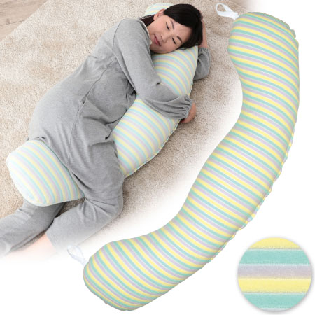 丸洗いで清潔!妊娠~授乳用お助け抱き枕 パイルボーダー