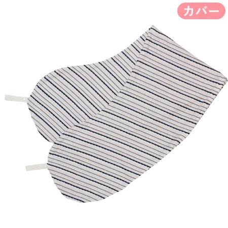 【洗い替え用カバー】たまひよの抱き枕専用のカバーです!