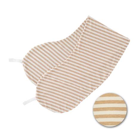 丸洗いで清潔!妊娠-授乳用お助け抱き枕(カバーのみ) ボーダー(オーガニック) たまひよSHOP
