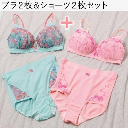 【送料無料】【ミルクム】肌にやさしいハーフトップ・リュクス4枚セット アクアブルー×ピンク たまひよSHOP