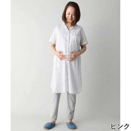 mutti ei 授乳口つき綿平織半袖パジャマ ピンク たまひよSHOP