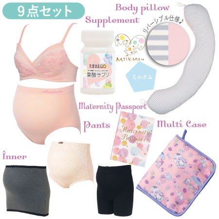 【送料無料】妊娠初中期におすすめ!オトクセット ピンク×ボーダー(ミルクム) たまひよSHOP