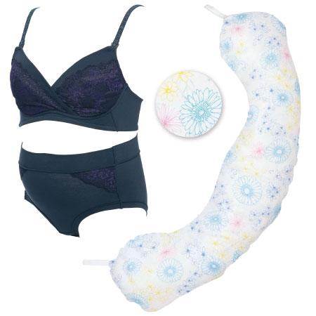 【送料無料】【ミルクム】妊婦さんとママの授乳ブラ&抱き枕 カラフル×ブルーベリー たまひよSHOP