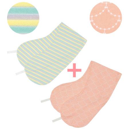 【送料無料】丸洗いで清潔!妊娠-授乳用お助け抱き枕カバー2枚組 パイルボーダー×スカラップ(消臭抗菌) たまひよSHOP