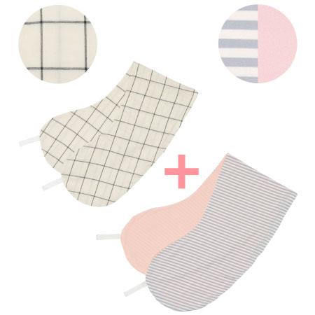 【送料無料】丸洗いで清潔!妊娠-授乳用お助け抱き枕カバー2枚組 スクエア×ピンクボーダー(ミルクム) たまひよSHOP