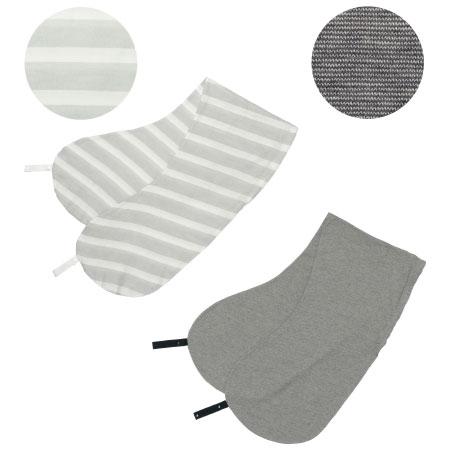 【送料無料】丸洗いで清潔!妊娠-授乳用お助け抱き枕カバー2枚組 グレーボーダー×杢グレー(オーガニック) たまひよSHOP
