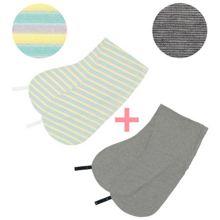 【送料無料】丸洗いで清潔!妊娠-授乳用お助け抱き枕カバー2枚組 パイルボーダー×杢グレー(オーガニック) たまひよSHOP