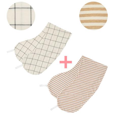 【送料無料】丸洗いで清潔!妊娠-授乳用お助け抱き枕カバー2枚組 スクエア×ボーダー(オーガニック) たまひよSHOP