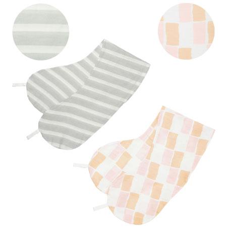 【送料無料】丸洗いで清潔!妊娠-授乳用お助け抱き枕カバー2枚組 グレーボーダー×ブリック(消臭抗菌) たまひよSHOP
