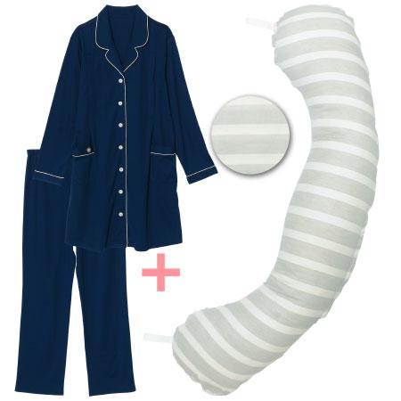 【送料無料】丸洗いで清潔!妊娠-授乳用お助け抱き枕&肌にやさしいパジャマ グレーボーダー たまひよSHOP