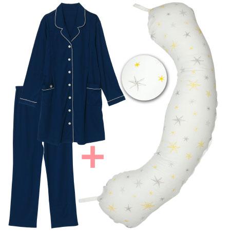 【送料無料】丸洗いで清潔!妊娠-授乳用お助け抱き枕&肌にやさしいパジャマ スター たまひよSHOP