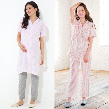 【送料無料】マタニティパジャマお得な2枚セット【接触冷感ピンク】 ×【B】ピンク たまひよSHOP