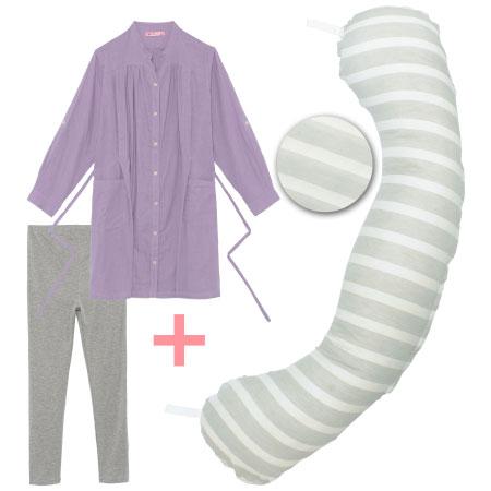 【送料無料】丸洗いで清潔!妊娠-授乳用お助け抱き枕&Wガーゼ長袖パジャマ グレーボーダー×パジャマパープル たまひよSHOP