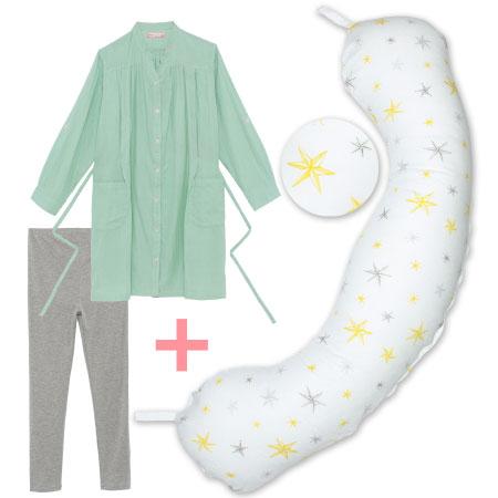 【送料無料】丸洗いで清潔!妊娠-授乳用お助け抱き枕&Wガーゼ長袖パジャマ スター×パジャマグリーン たまひよSHOP