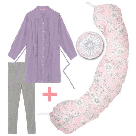 【送料無料】丸洗いで清潔!妊娠-授乳用お助け抱き枕&Wガーゼ長袖パジャマ ピンクグレー×パジャマパープル たまひよSHOP