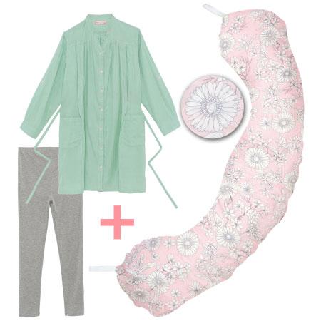 【送料無料】丸洗いで清潔!妊娠-授乳用お助け抱き枕&Wガーゼ長袖パジャマ ピンクグレー×パジャマグリーン たまひよSHOP