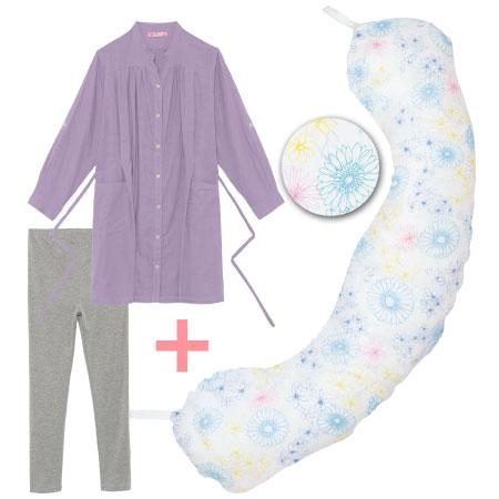 【送料無料】丸洗いで清潔!妊娠-授乳用お助け抱き枕&Wガーゼ長袖パジャマ カラフル×パジャマパープル たまひよSHOP