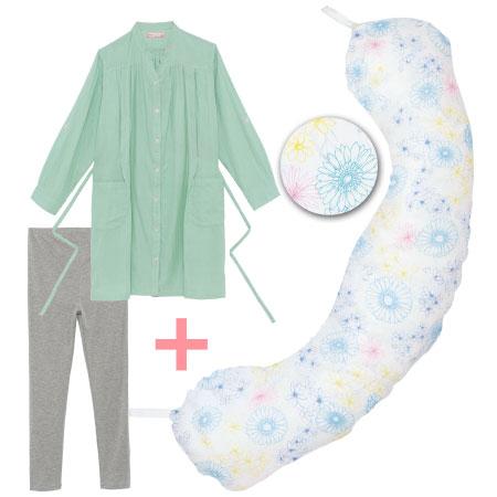 【送料無料】丸洗いで清潔!妊娠-授乳用お助け抱き枕&Wガーゼ長袖パジャマ カラフル×パジャマグリーン たまひよSHOP
