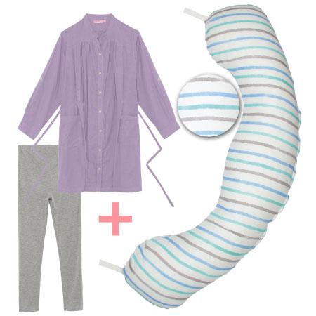 【送料無料】【機能素材】妊娠-授乳用お助け抱き枕&Wガーゼ長袖パジャマ 水彩ボーダー(透湿防水)×パジャマパープル たまひよSHOP