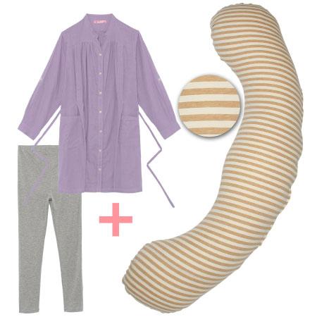 【送料無料】【天然素材】妊娠-授乳用お助け抱き枕&Wガーゼ長袖パジャマ ボーダー(オーガニック)×パジャマパープル たまひよSHOP