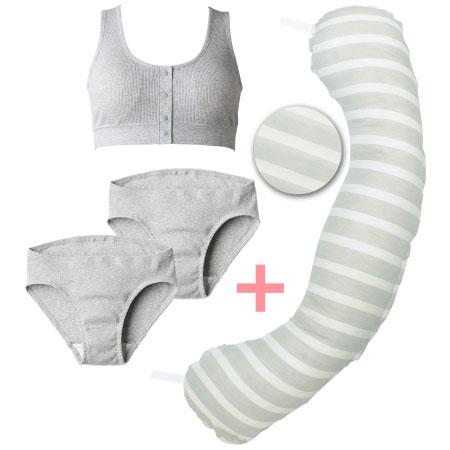 【送料無料】丸洗いで清潔!妊娠-授乳用お助け抱き枕&オーガニック綿インナー グレーボーダー たまひよSHOP