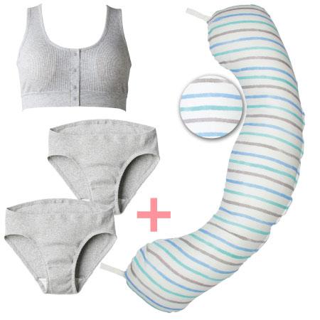 【送料無料】【機能素材】妊娠-授乳用お助け抱き枕&オーガニック綿インナー 水彩ボーダー(透湿防水) たまひよSHOP